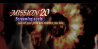 Devil May Cry 3 walkthrough/M20