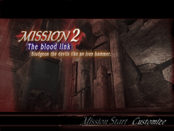 DMC3 Mission 2