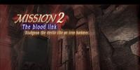 Devil May Cry 3 walkthrough/M02