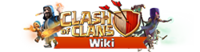 Logo-de-clashofclans.png