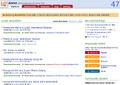 Vorschaubild der Version vom 5. Oktober 2009, 11:40 Uhr