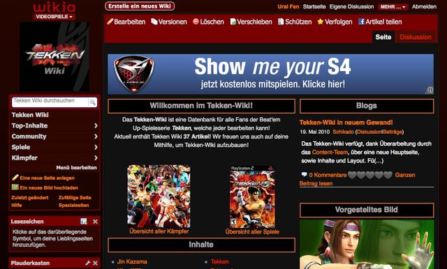 Datei:Tekken Wiki Mainpage.png