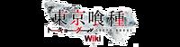 Logo-de-tokyoghoul.png