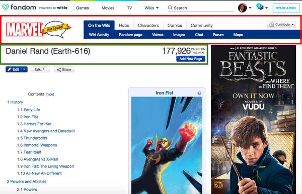 Marvel Database - Current Page Header