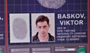 Viktor Baskov ID