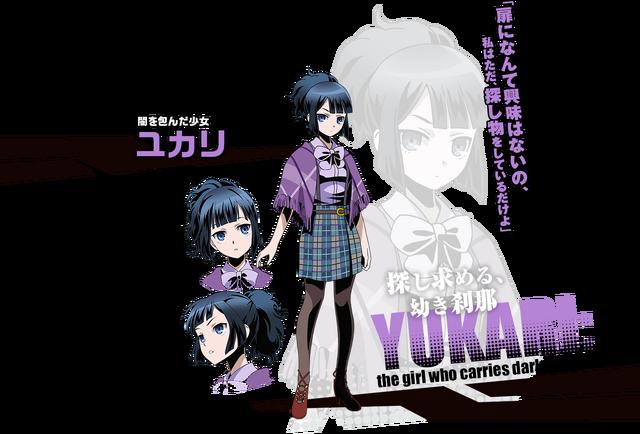 File:Yukari-profile.png