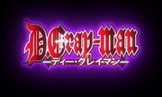 D.Gray-man Logo