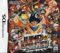 Jump Super Stars.PNG