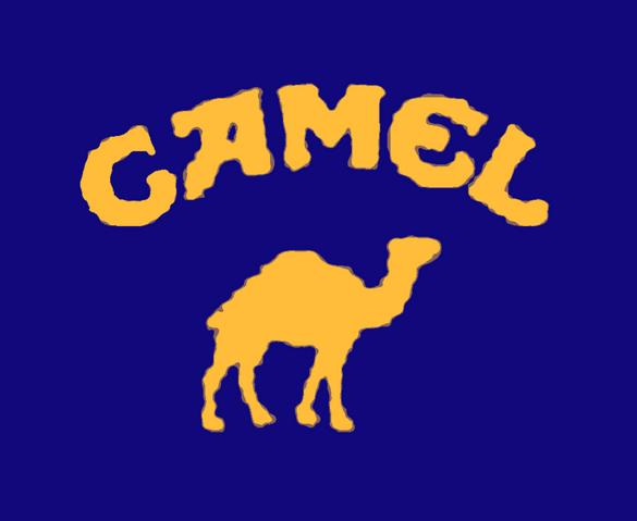 File:Logo-camel.png