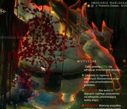 File:3 Malevolent Marauder c.jpg