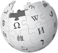 File:WikipediaLogo.png