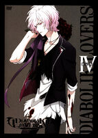 Diabolik Lovers DVD IV Limited Edition Special Jacket