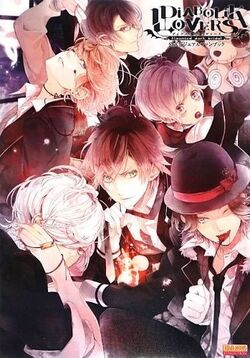 Diabolik Lovers Official Visual Fan Book Cover