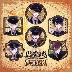 Diabolik Lovers Bloody Songs -SUPER BEST Ⅱ- (Sakamaki ver).jpg