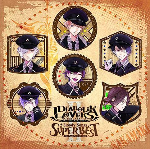 File:Diabolik Lovers Bloody Songs -SUPER BEST Ⅱ- (Sakamaki ver).jpg