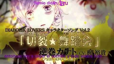 【Rejet】DIABOLIK LOVERS Kanato Sakamaki vol.2 Kirisaki Carnivals PV sub español