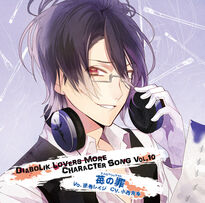 Diabolik Lovers MORE CHARACTER SONG Vol.10