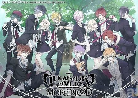 File:Diabolik-Lovers-More-Blood-animetv.jpg