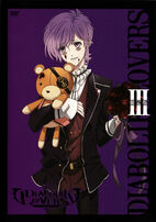 Diabolik Lovers DVD III Limited Edition Special Jacket