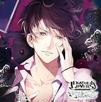 Diabolik Lovers BLOODY BOUQUET Vol.2 Cover