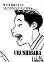 Urushibara