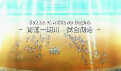 Akikawa.seidou02