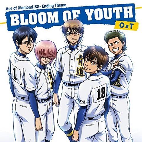 File:Bloom of Youth.jpg