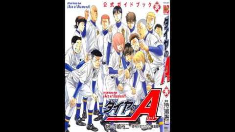 Diamond No Ace Second Season New Closing Song (Episode 27)