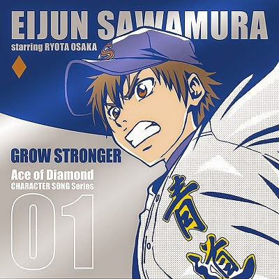 File:GrowStrongerCover.jpg