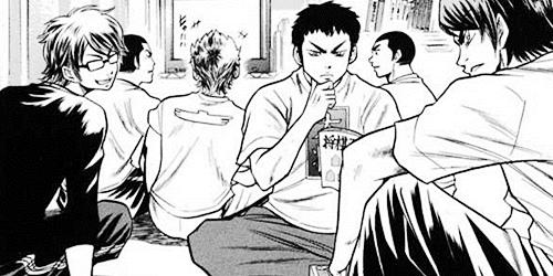 File:Yuki and others in Miyuki's room.png