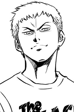 File:Kanemaru.png