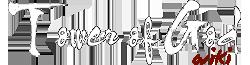 File:TowerOfGod-Wiki-wordmark.png