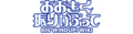 BigWindup-Wiki-wordmark.png
