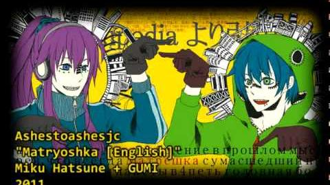 Full 『Matryoshka』 - English