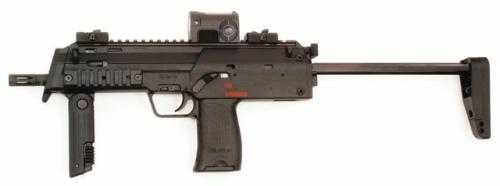 File:Heckler & Koch MP7A1.jpg