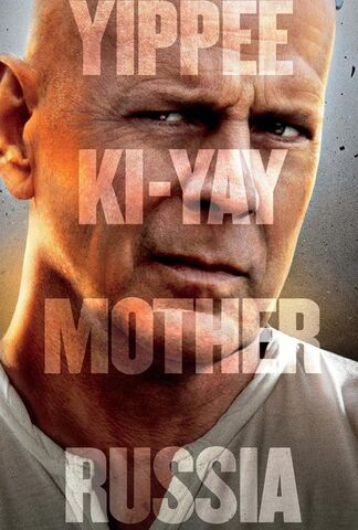 File:A Good Day to Die Hard teaser poster.jpg