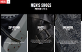 PF15-shoes-male.png
