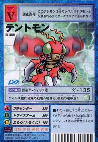 File:Tentomon St-869 (DM).jpg