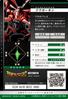 Kuwagamon 1-059 B (DJ)