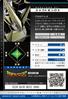 Shoutmon DX 2-031 B (DJ)