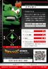 Goburimon 2-061 B (DJ)