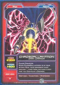 File:ChaosGallantmon DMP-004 (DC).jpg
