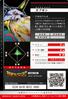 Gabumon 1-002 B (DJ)