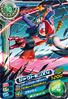 Shoutmon X4 D7-02 (SDT)