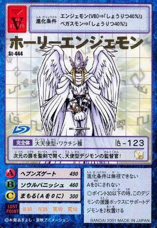 HolyAngemon St-444 (DM)