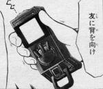 Data Link Digivice (Sho) n