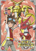 List of Digimon Fusion episodes DVD 19