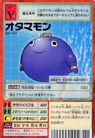 File:Otamamon Sx-57 (DM).jpg