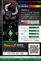Demon 3-016 B (DJ).png