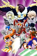 List of Digimon Next chapters V3